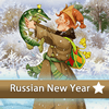 Russian New Year